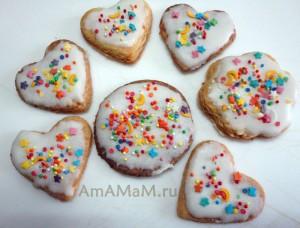 Как испечь печенье в виде сердечек - рецепт и фото