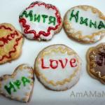 Съедобные валентинки (печенье)