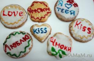 Как украсить праздничное печенье - рецепт с фото