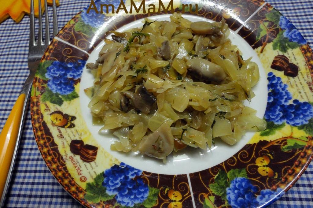 Приготовление капусты с грибами - рецепт и фото