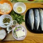 Состав продуктов для рецепта скумбрии