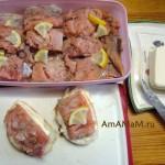 Рецепт посола гольца (красная рыба)