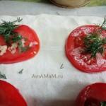 Состав начинки из помидоров - выпечка пирожков