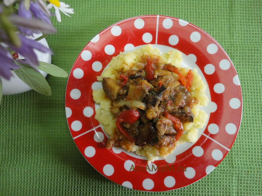 Что приготовить на ужин - рецепт баклажанов со свининой - очень вкусно!