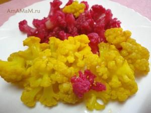Цветная капуста - рецепт с фото