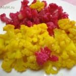 Цветная капуста (красная и желтая)