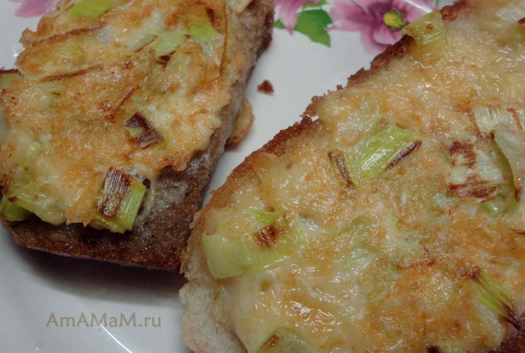 Вкусные рецепты бутербродов