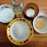 Из чего делают рисовый пудинг (запеканку) - ингредиенты