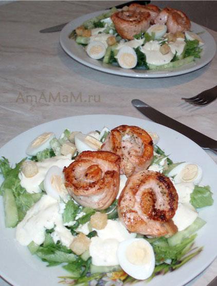 Салат с розочками из лосося - рецепт и фото