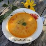 Суп с кабачком и плавленым сыром