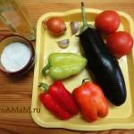 Ингредиенты начинки для лазаньи (овощная)