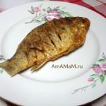 С чем готовят карасей - рецепты