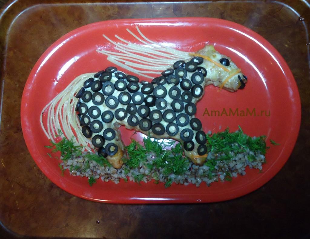 Как сделать блюдо в виде лошади - простой рецепт