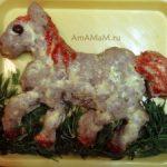 Лошадка — рецепт новогоднего блюда из фарша