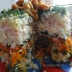 Как выглядит полосатый салат на срезе - фото