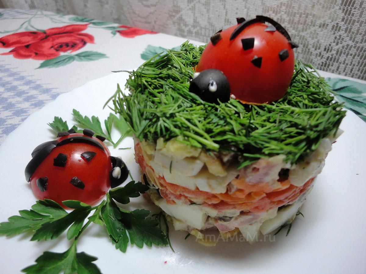 Божья коровка - слоеный салат с ветчиной
