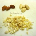 Рецепт салата с миндалем