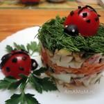 Рецепт салата с ветчиной, миндалем и черносливом