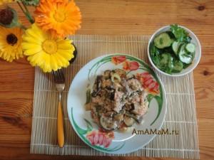 Тушеная баранина с рисом и овощами - баклажаны, перец, помидоры, лук, фасоль