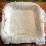 Фото теста в форме для открытого пирога с мясом