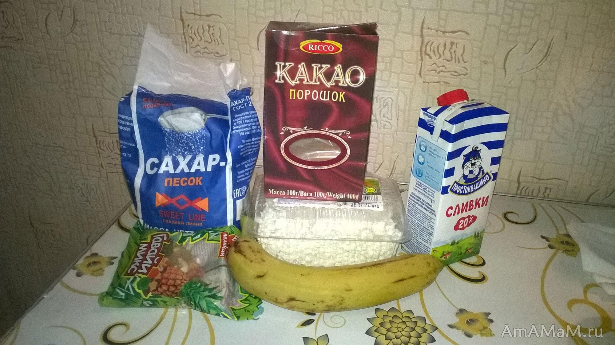 Рецепты праздничных детских блюд на детский праздник