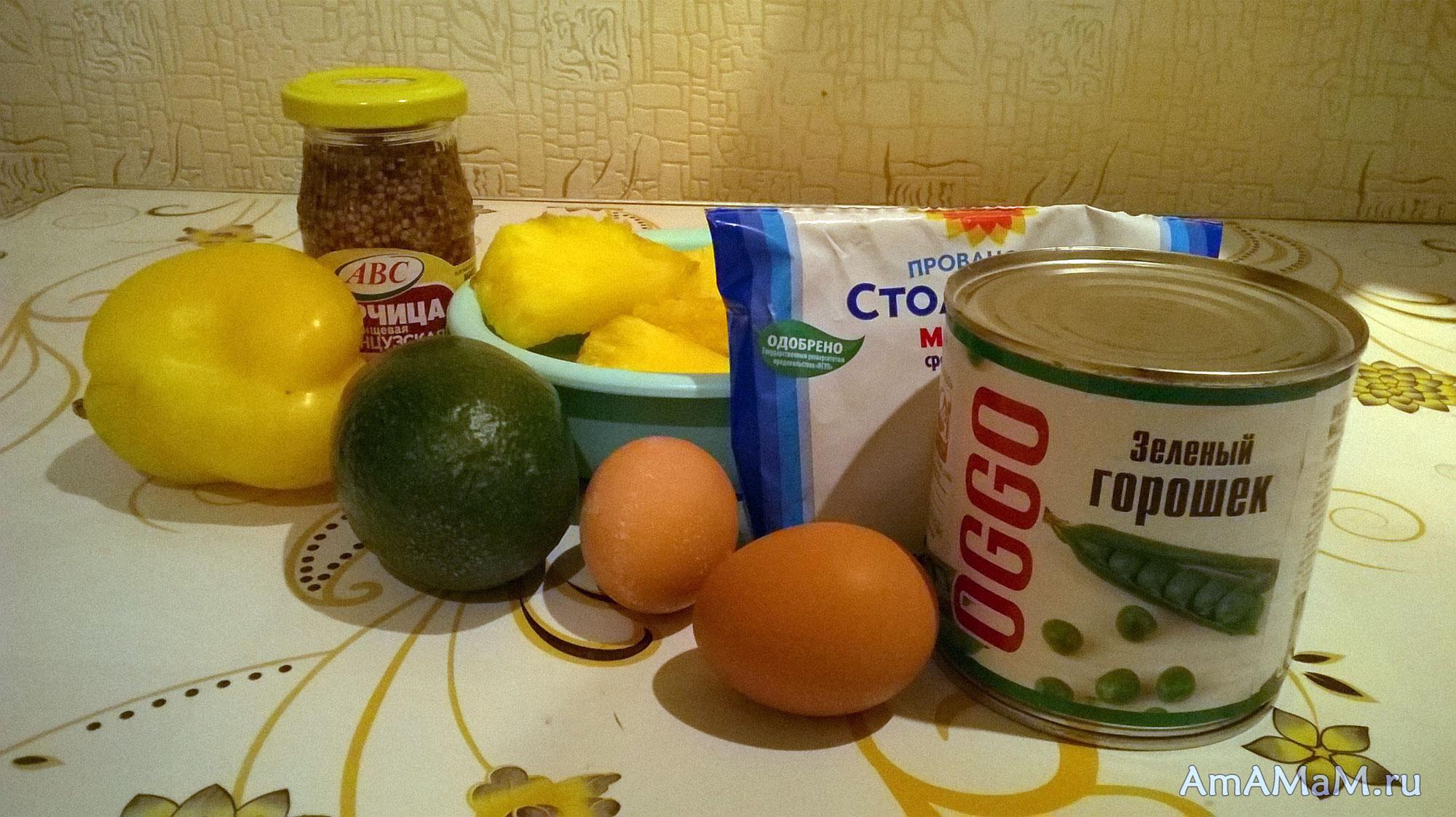 рецепт салата из ананаса с виноградом