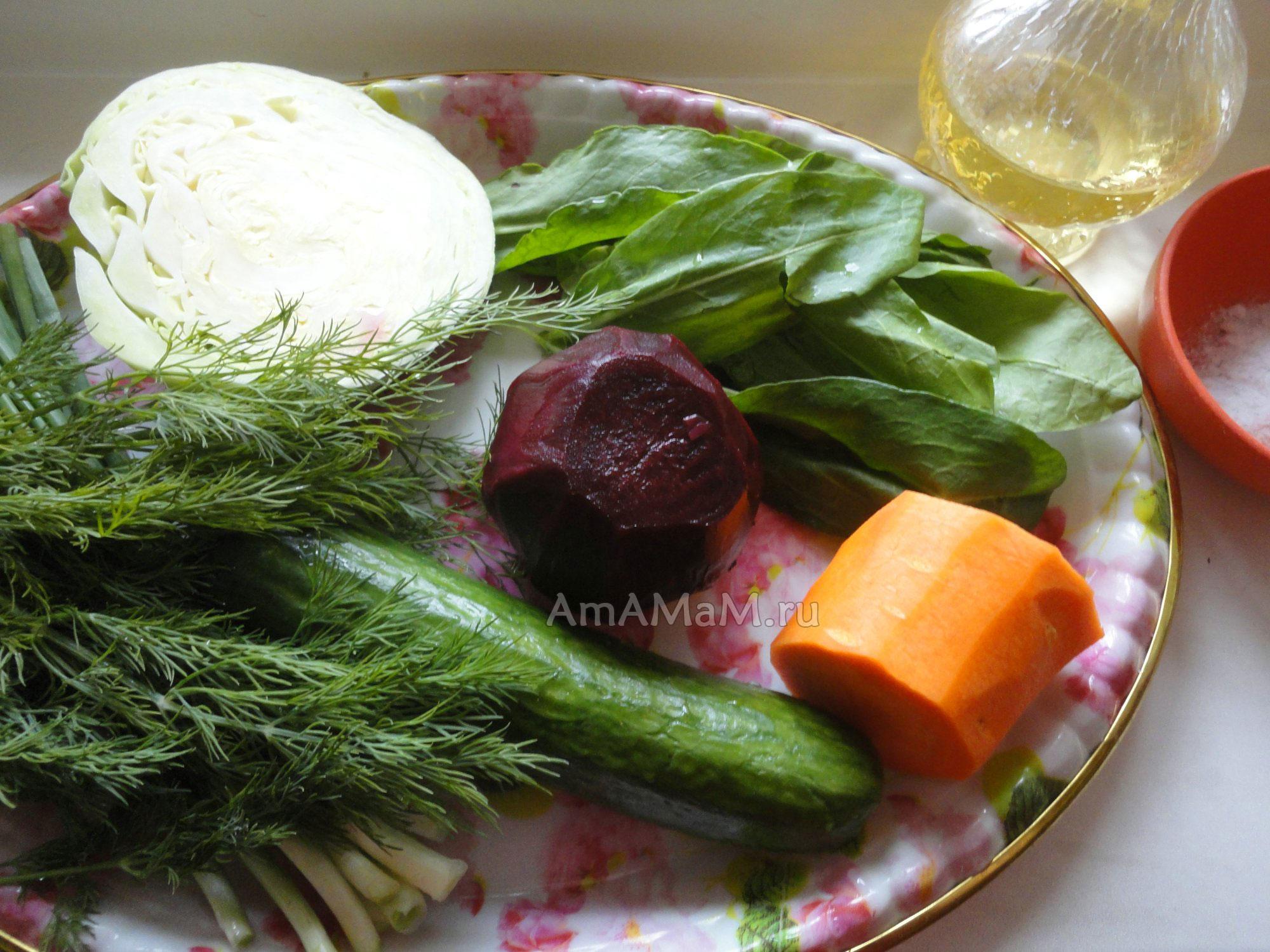 салат ветчина помидоры рецепт с фото