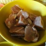 Фото нарезки свинины средними кусочками для тушения