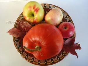 Красивая тыква с яблоками - фото