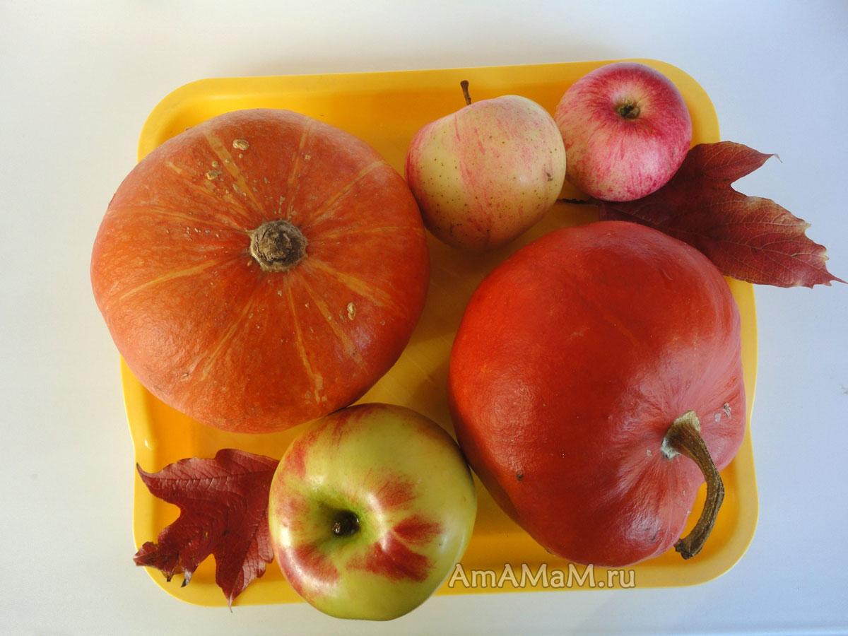 Фото тыквы с яблоками