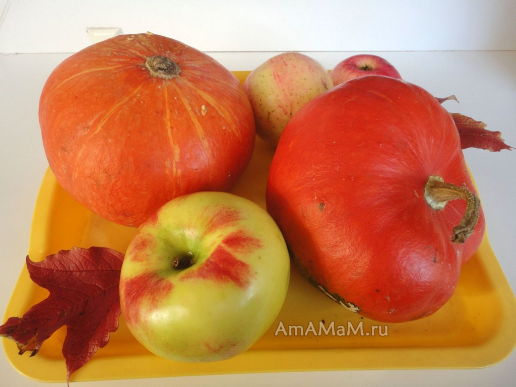 Осенние овощи и фрукты - тыква, яблоки