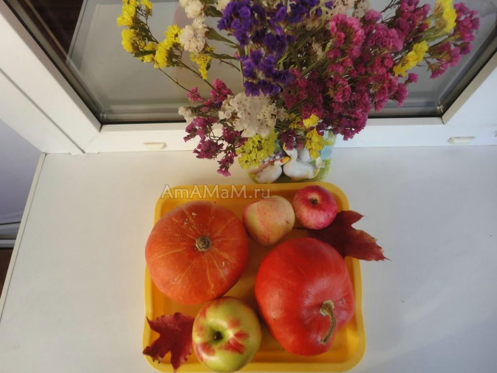 Тыква и яблоки - фото осенник овощей и фруктов