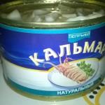 Фото кальмара в консервной банки и рецепт