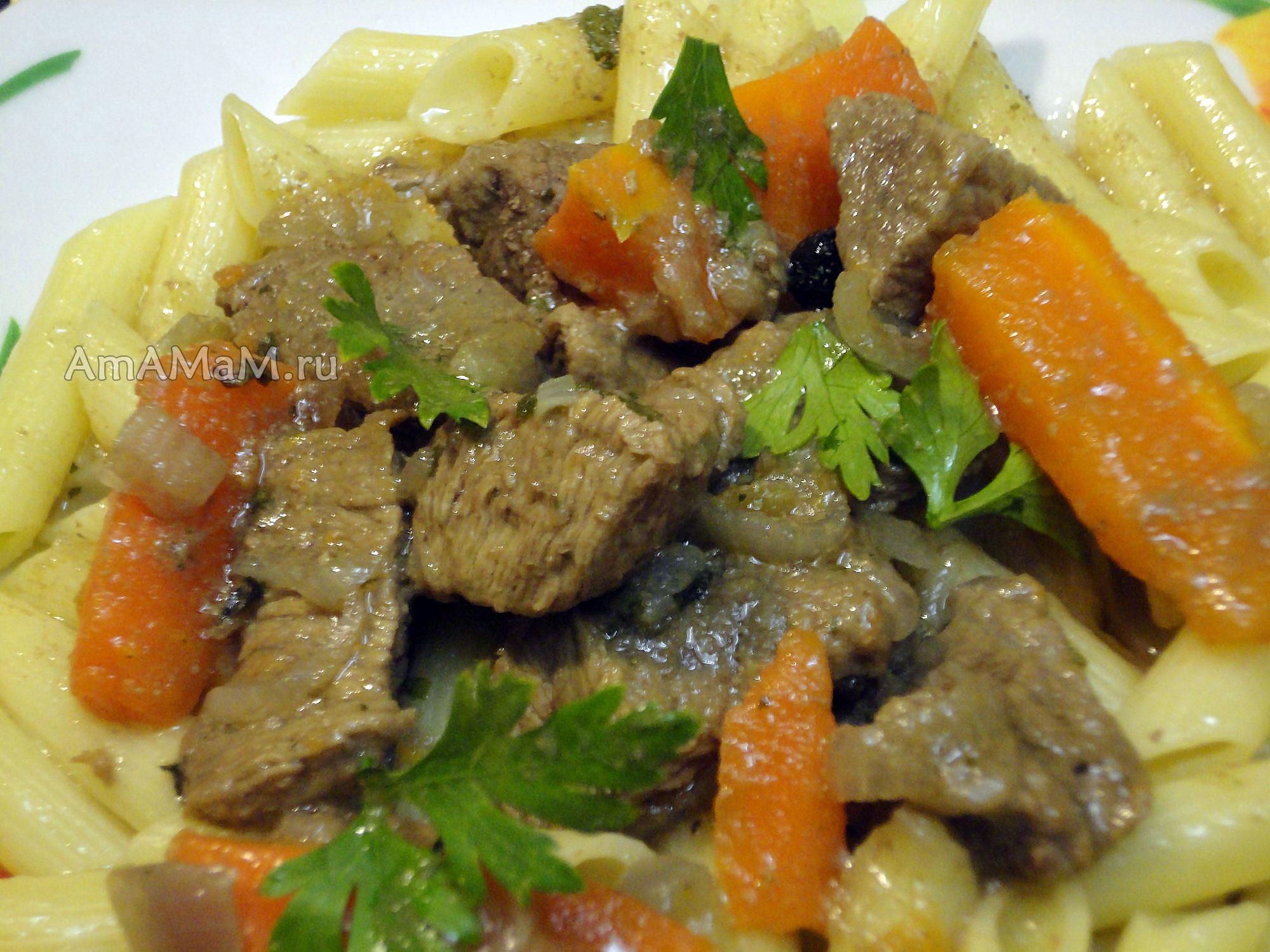 Говядина с овощами рецепт пошагово