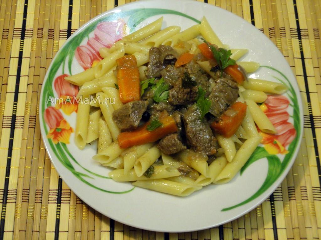 Макароны с говядиной (подливка)