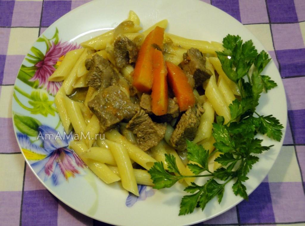 Вкусный ужин с макаронами и говяжьим филе - рецепт