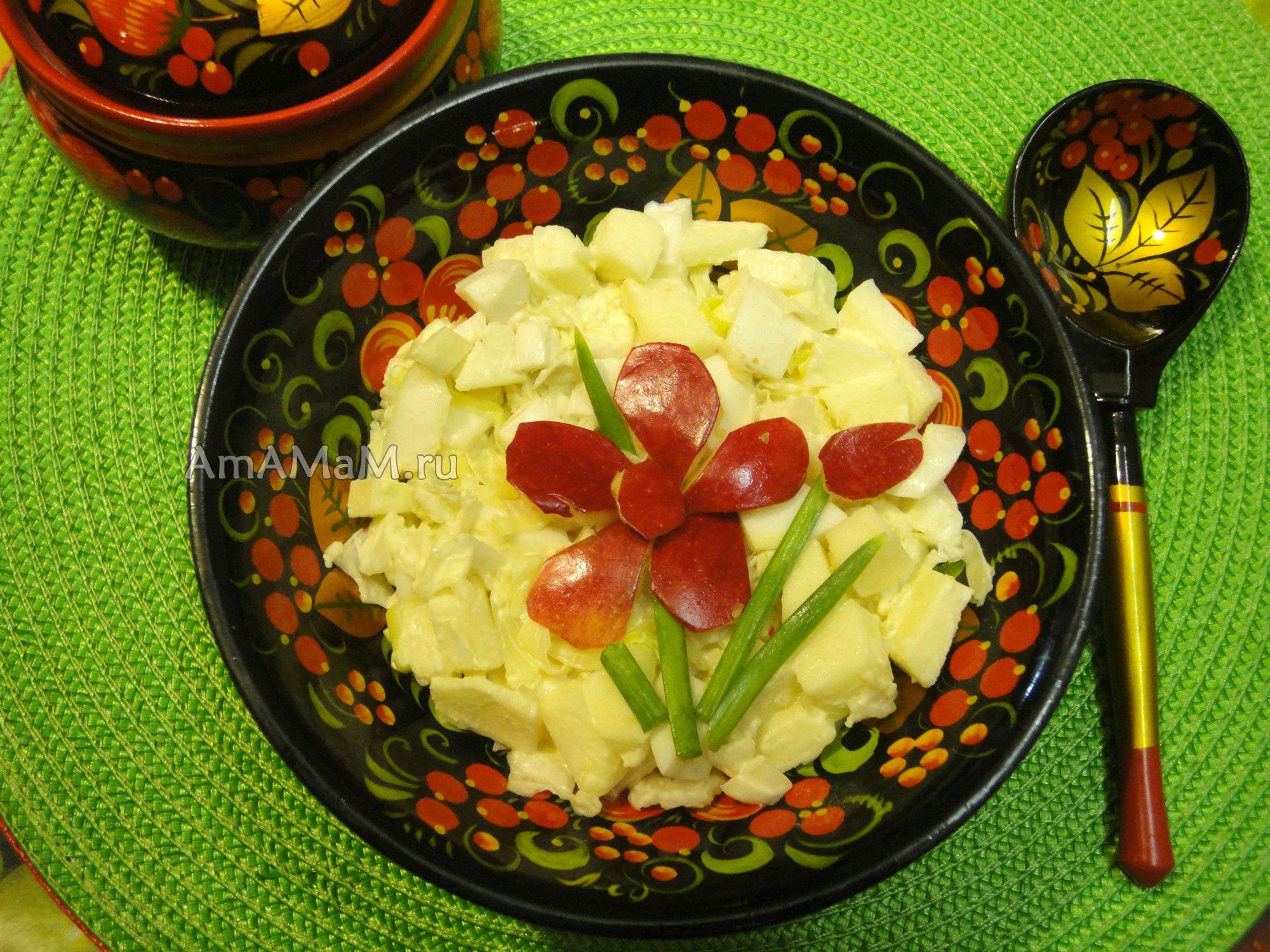 салат маслины яйца рецепт