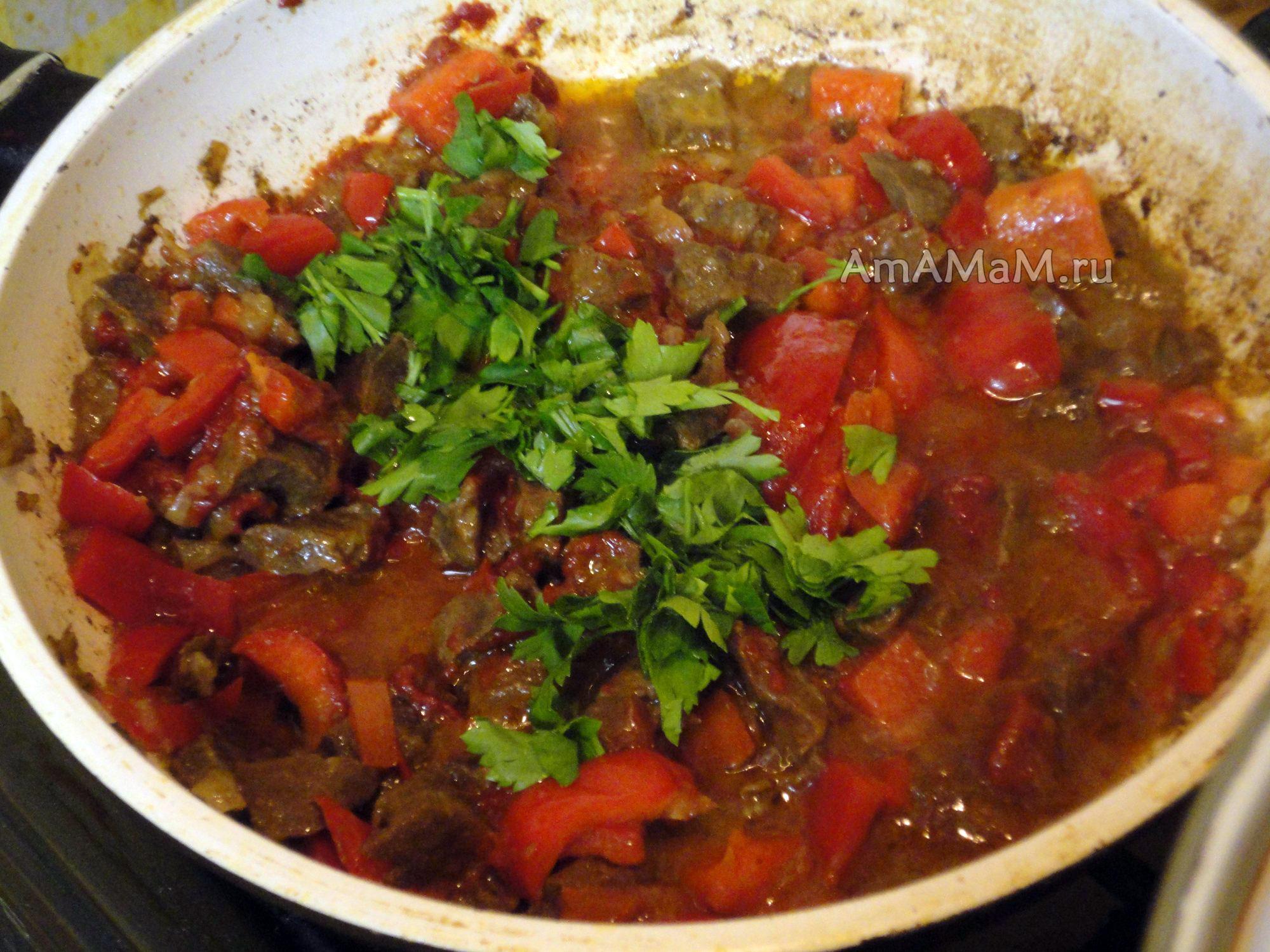 Как готовить сердце говяжье рецепт пошагово в
