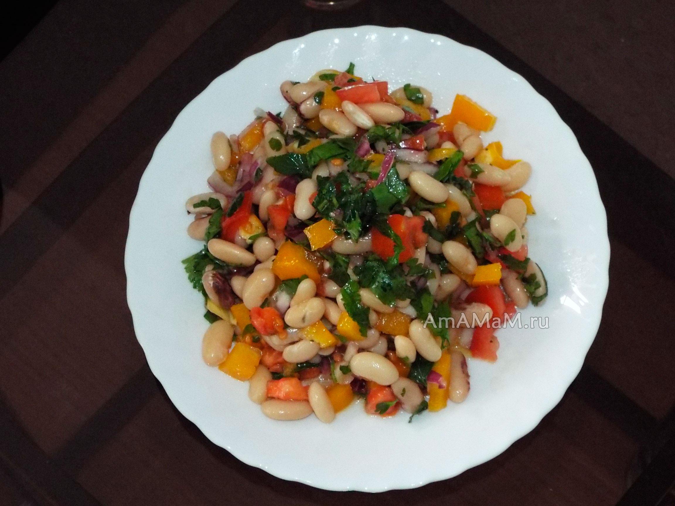 рецепт салата из консервированной фасоли белой с