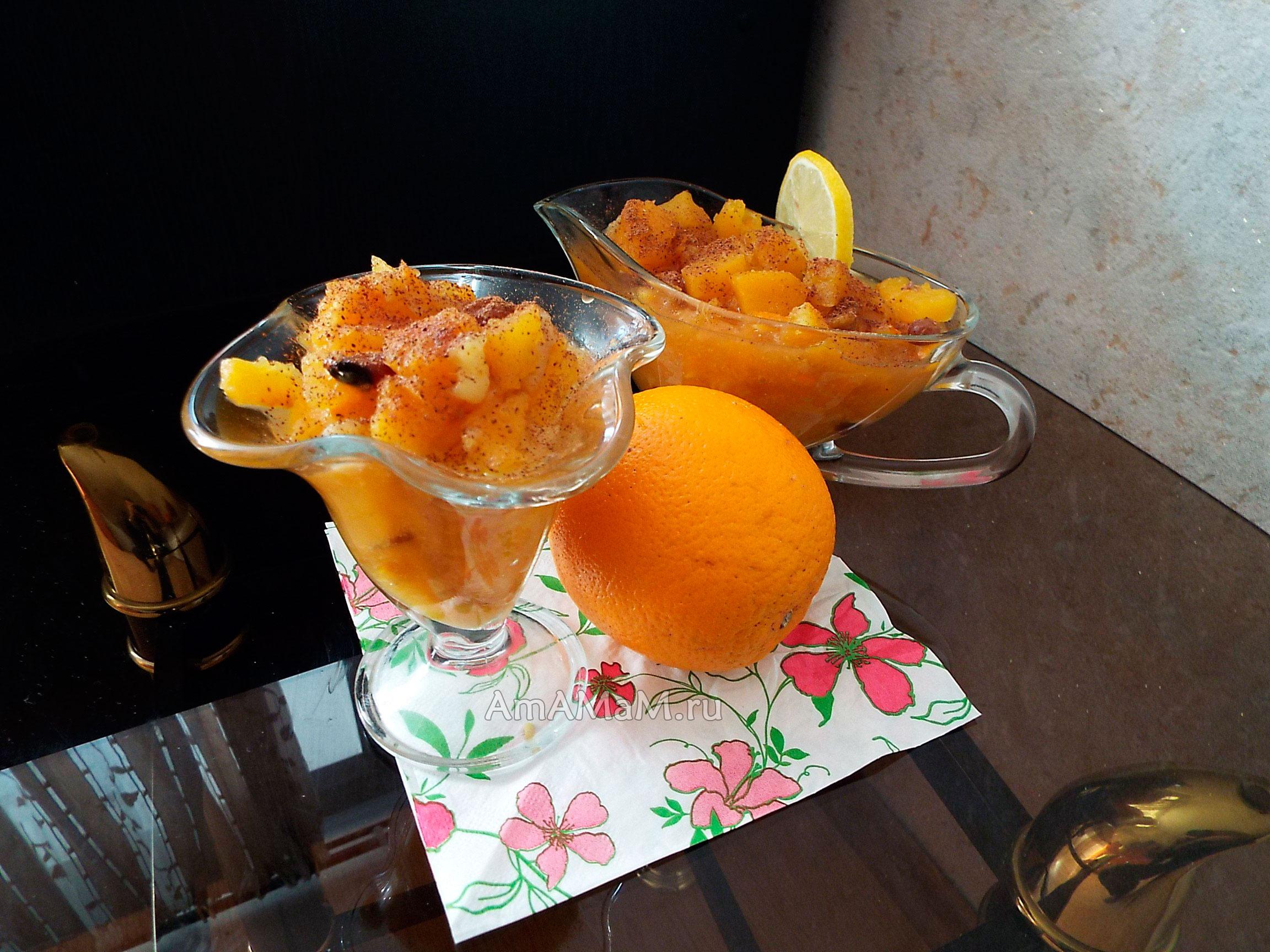 десерт из тыквы с апельсином и лимоном