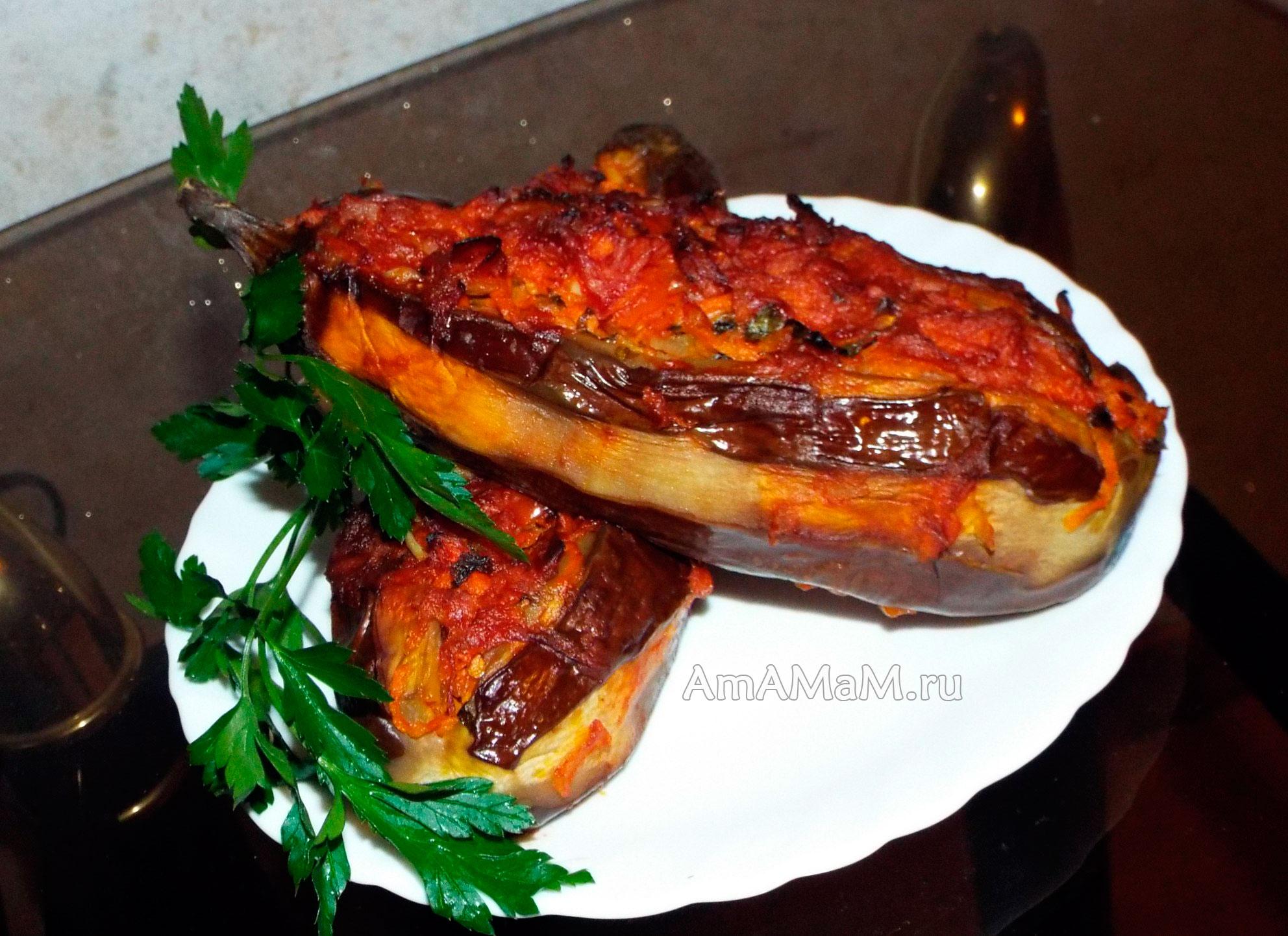 баклажаны фаршированные закуска