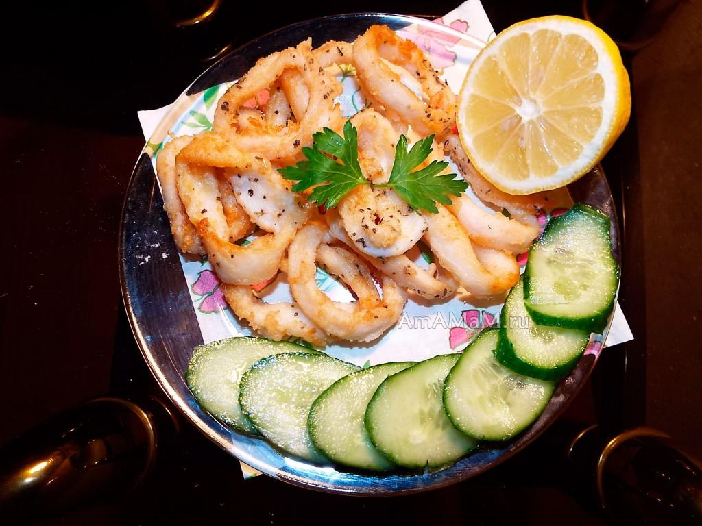 Рецепты с кальмарами и фото