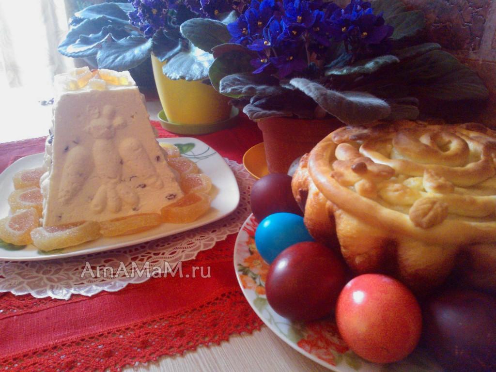Приготовление творожной пасхи и кулича на Пасху