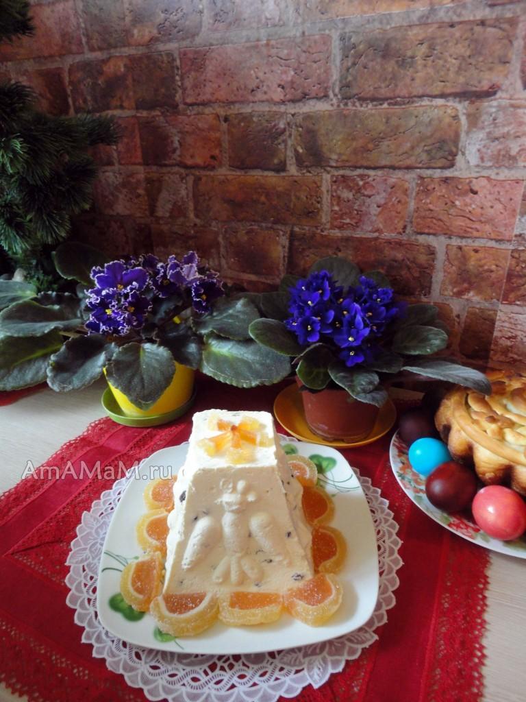 Пасха, яйца, куличи - рецепт и фото
