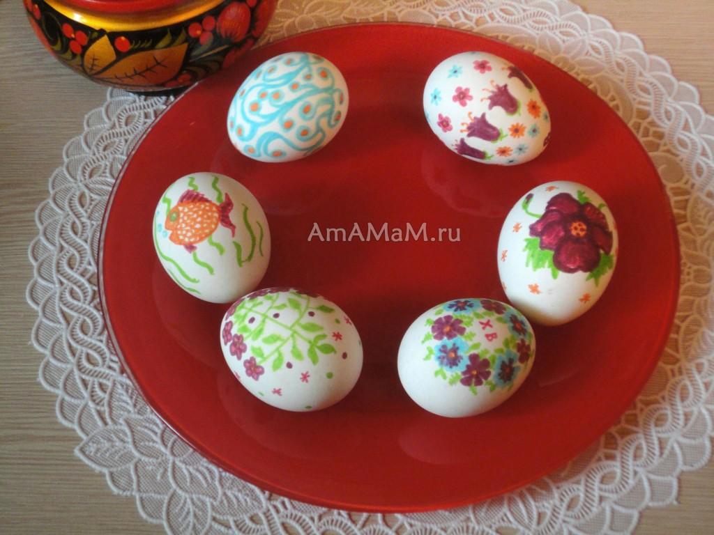 Чем украсить пасхальные яйца - пишевые фломастеры в деле