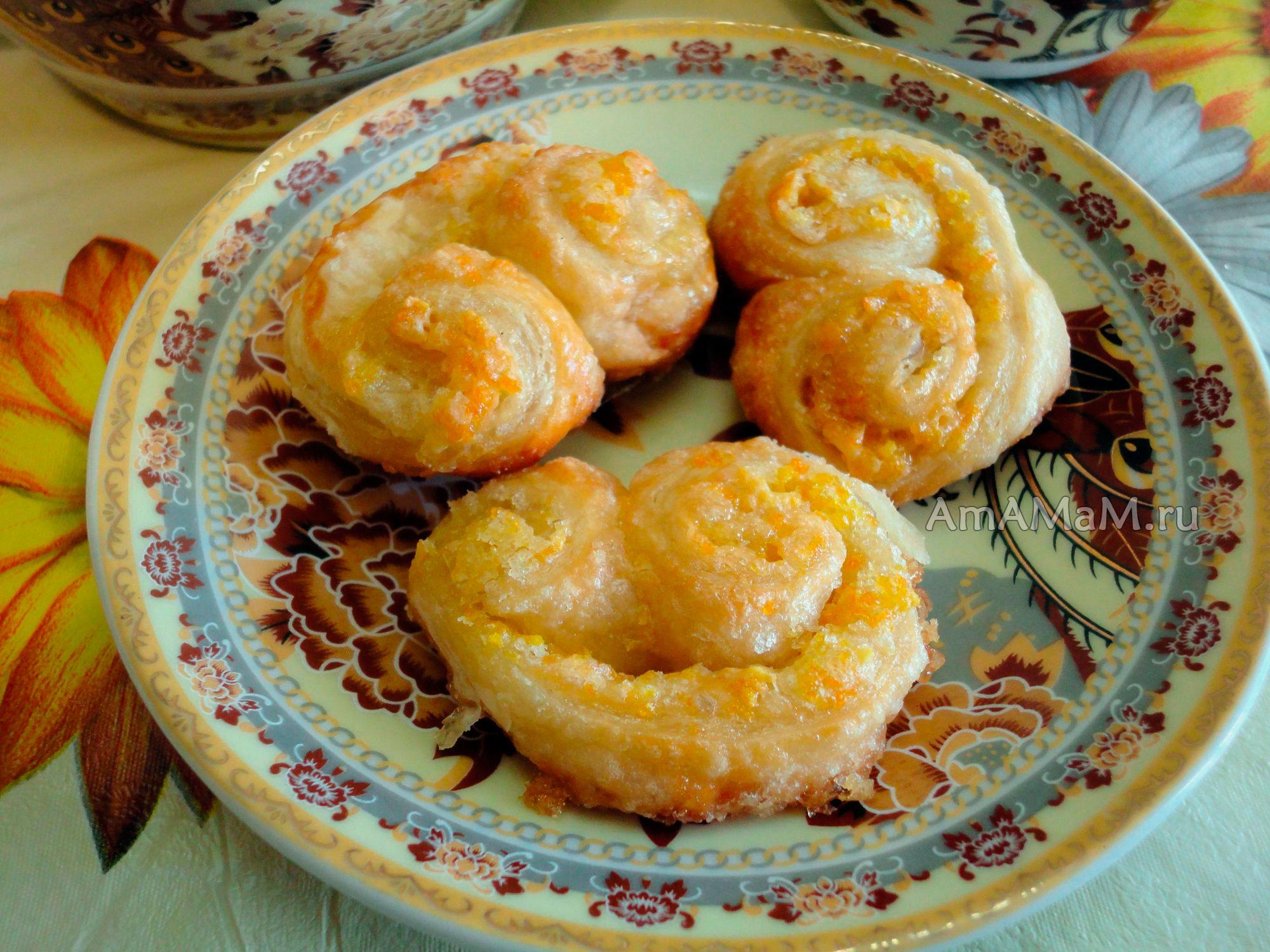 рецепты слоенного домашнего печенья