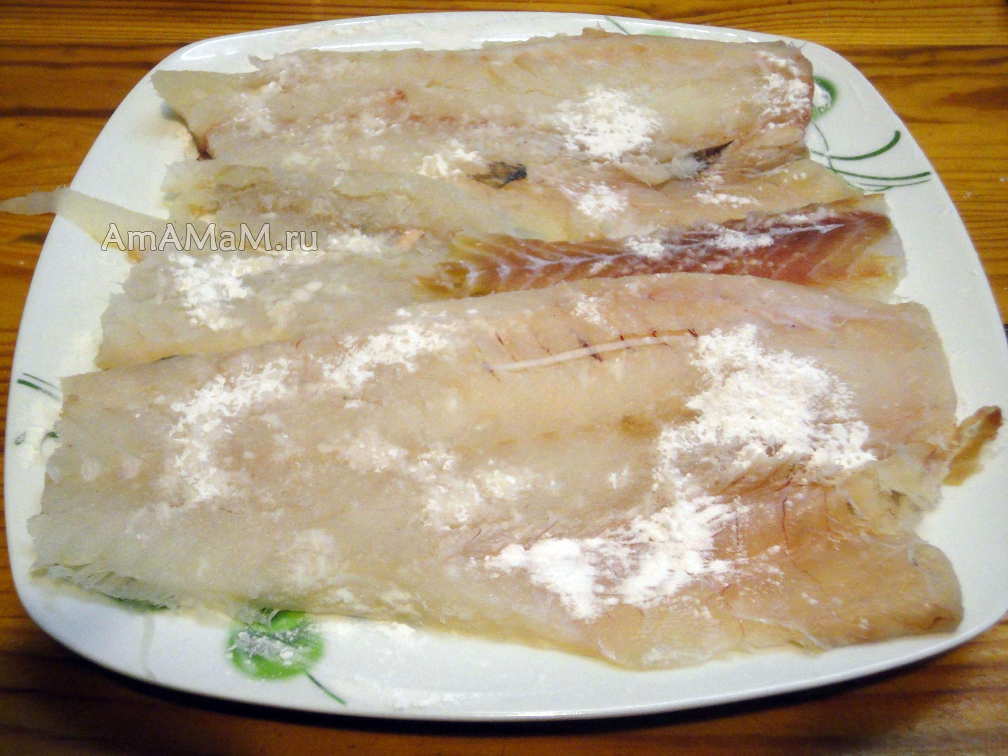 Приготовление рыбы пикша рецепты приготовлени¤