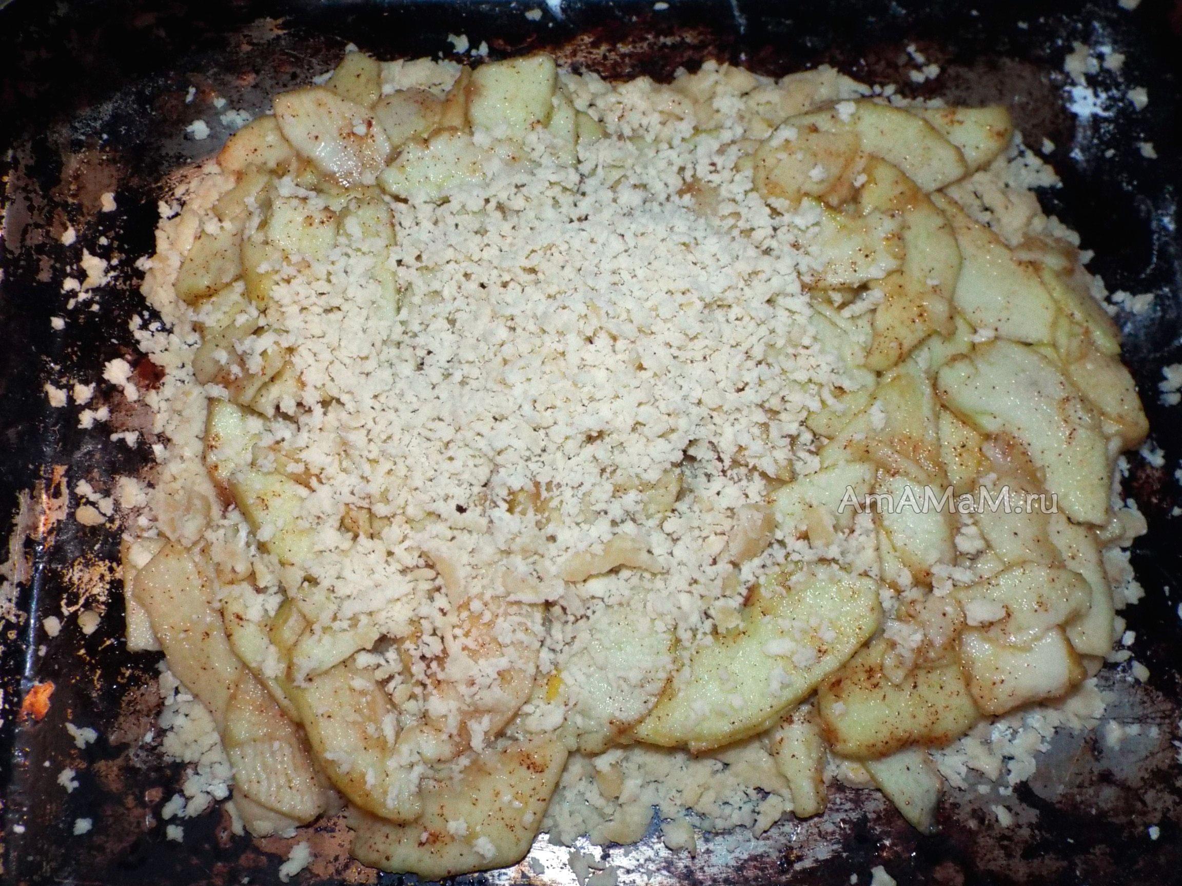 Песочное тесто для пирога с яблоками