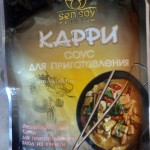 Как выглядит соус карри готовый - фото пакетика