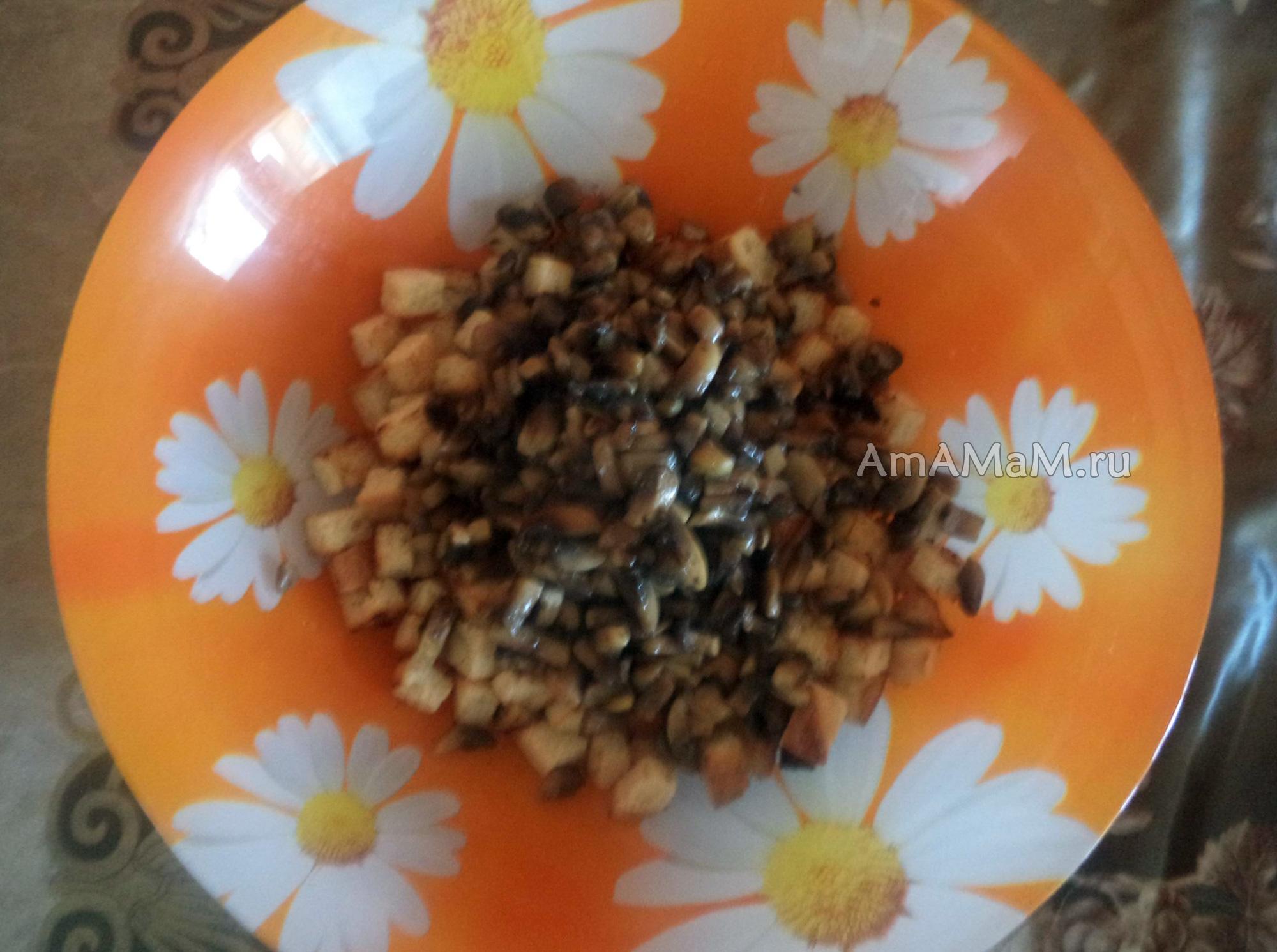 Салат из куриной грудки с грибами слоями рецепт с